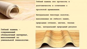 otdelka-tsokolya
