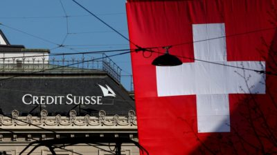 Швейцарская ипотека